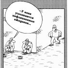 Инфляционные ожидания, Шилов Вячеслав