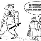 Полиция, милиция и просто полицай, Мельник Леонид