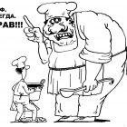 Злой повар, Мельник Леонид