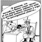 Детская комната милиции, Шилов Вячеслав