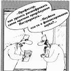 Предсказание, Шилов Вячеслав