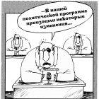 Изменения в программе, Шилов Вячеслав
