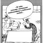 Напильник, Шилов Вячеслав