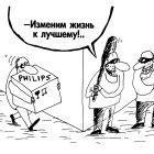 Перемены, Шилов Вячеслав