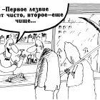 Лезвия, Шилов Вячеслав