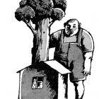 Сын, дом, дерево, Камаев Владимир