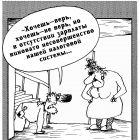 После зарплаты, Шилов Вячеслав