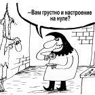 Настроение, Шилов Вячеслав