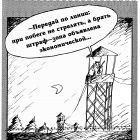Экономическая зона, Шилов Вячеслав