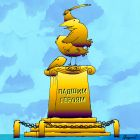 Памятник павшим героям, Богорад Виктор
