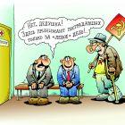 Пострадавший, Кийко Игорь