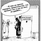 Отечественный кинематограф, Шилов Вячеслав
