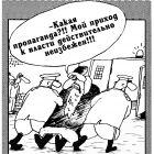 Приход, Шилов Вячеслав