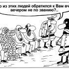 Нарушение субординации, Шилов Вячеслав