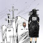 Вдова с объявлением, Богорад Виктор