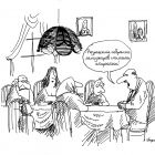 Семейный бизнес, Богорад Виктор