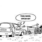 """"""" На галстуке"""", Мельник Леонид"""