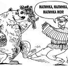 Малинка, Мельник Леонид