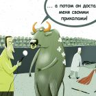 Коррида, Попов Андрей