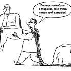 Самоубийца, Мельник Леонид