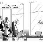 Птичий грипп, Богорад Виктор
