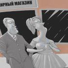 Слёзы, Попов Андрей