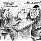 Допрос деда Мороза, Мельник Леонид