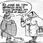 Суперактивность, Мельник Леонид