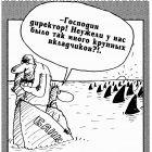 Акулы, Шилов Вячеслав