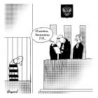 Именем бюджета РФ, Богорад Виктор