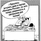 Уверенность, Шилов Вячеслав
