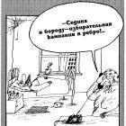 Избирательная кампания, Шилов Вячеслав
