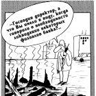 Филиалы, Шилов Вячеслав