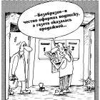 Продажная пресса, Шилов Вячеслав