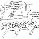 Зарплата, Шилов Вячеслав