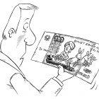 Фальшивая банкнота, Смагин Максим