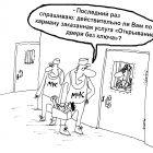 Двери, Шилов Вячеслав