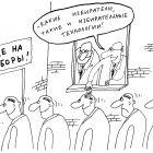 Избирательные технологии, Шилов Вячеслав