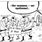 Он не платил за жилье, Шилов Вячеслав