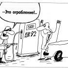 Ограбление, Шилов Вячеслав