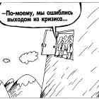 Выход, Шилов Вячеслав