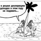 Декларация, Шилов Вячеслав