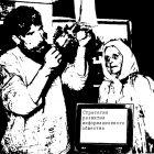Стратегия развития информационного общества, Богорад Виктор