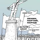 КПРФ- лидер коммунистов, Мельник Леонид
