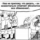 Дворник, Шилов Вячеслав
