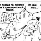 Интервью, Шилов Вячеслав