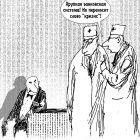 Хрупкая банковская система, Богорад Виктор