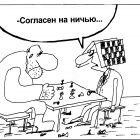 Ничья, Шилов Вячеслав