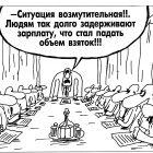Объем, Шилов Вячеслав
