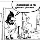 Три дня, Шилов Вячеслав
